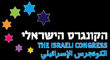 לוגו טקסט לבן